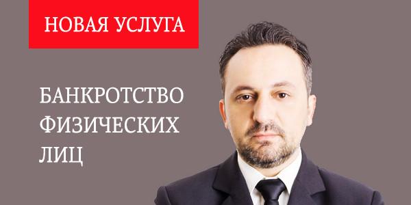Постановление Пленума Верховного Суда РФ № 45 от
